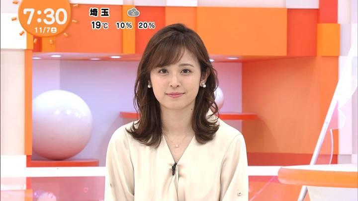 2020年11月07日久慈暁子の画像16枚目
