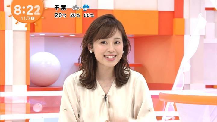 2020年11月07日久慈暁子の画像18枚目