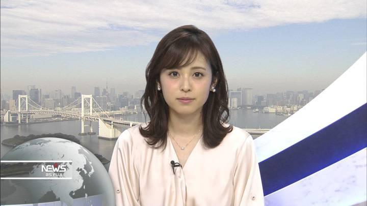 2020年11月07日久慈暁子の画像23枚目