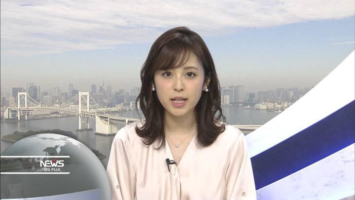 2020年11月07日久慈暁子の画像24枚目