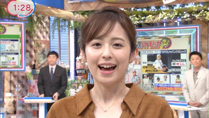 2020年11月09日久慈暁子の画像01枚目