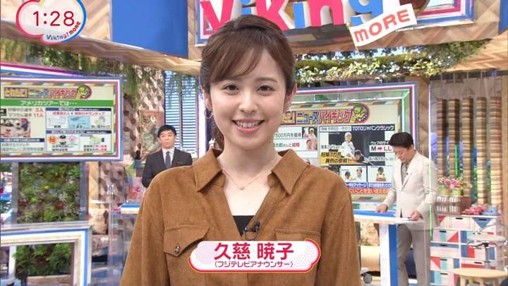 2020年11月09日久慈暁子の画像02枚目