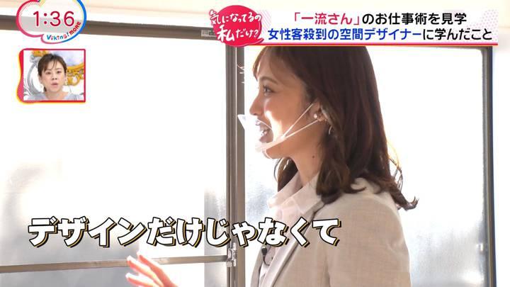 2020年11月09日久慈暁子の画像07枚目