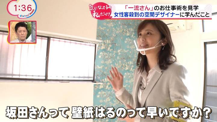 2020年11月09日久慈暁子の画像08枚目