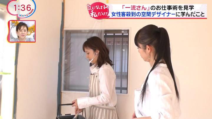 2020年11月09日久慈暁子の画像09枚目