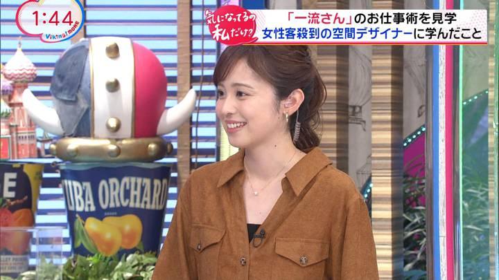 2020年11月09日久慈暁子の画像27枚目