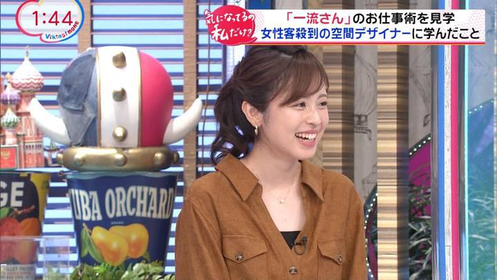 2020年11月09日久慈暁子の画像30枚目