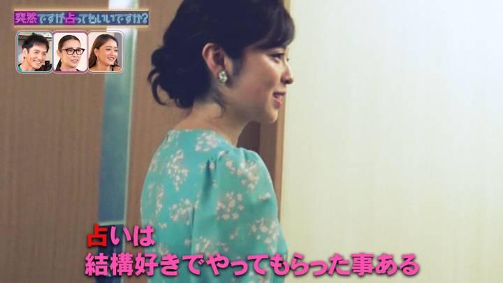 2020年11月11日久慈暁子の画像26枚目