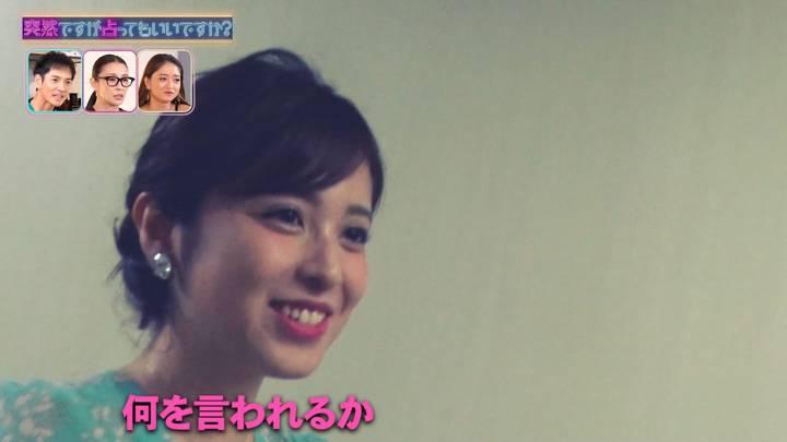 2020年11月11日久慈暁子の画像27枚目