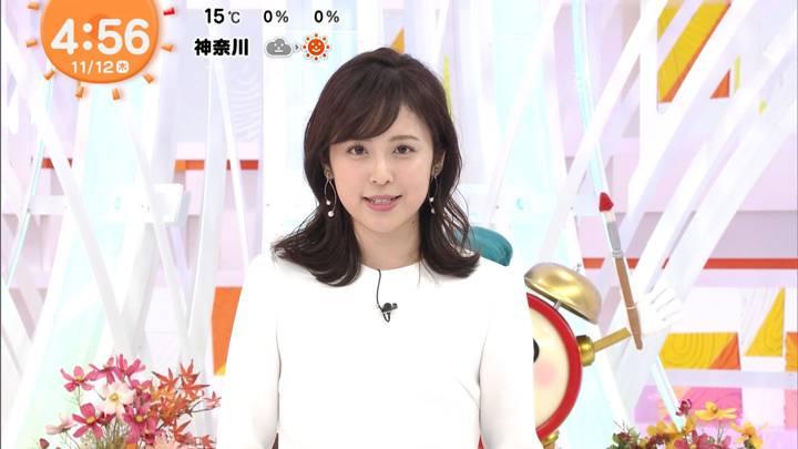 2020年11月12日久慈暁子の画像01枚目