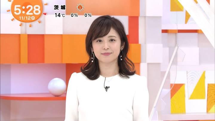 2020年11月12日久慈暁子の画像04枚目