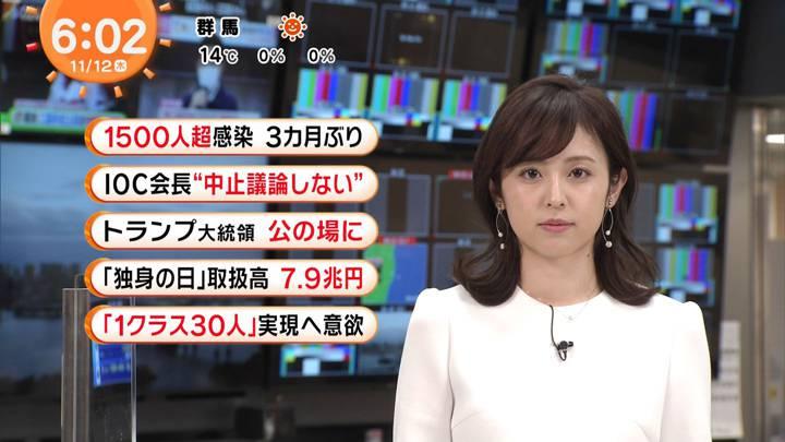 2020年11月12日久慈暁子の画像05枚目