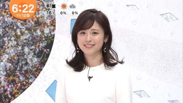 2020年11月12日久慈暁子の画像10枚目
