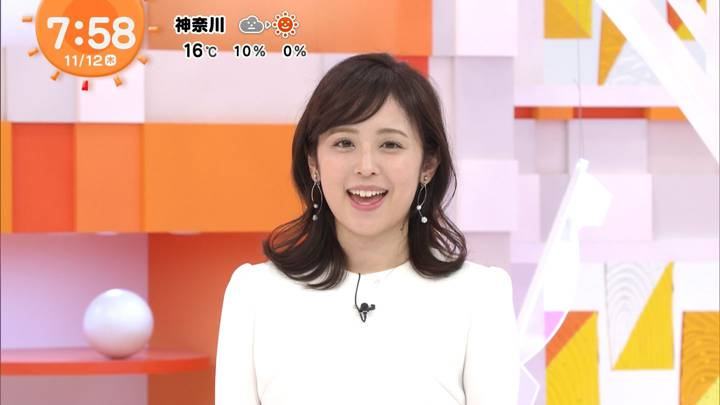2020年11月12日久慈暁子の画像20枚目