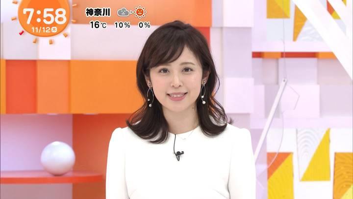2020年11月12日久慈暁子の画像21枚目