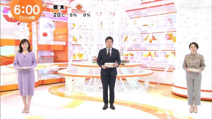 2020年11月14日久慈暁子の画像01枚目