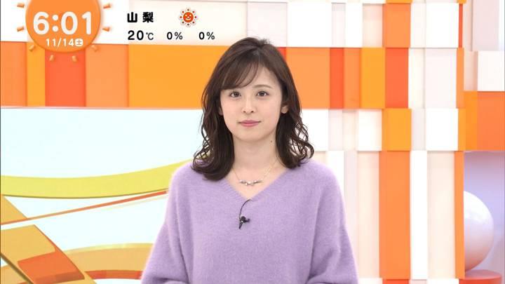 2020年11月14日久慈暁子の画像02枚目