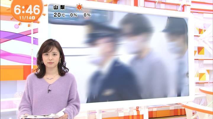 2020年11月14日久慈暁子の画像03枚目