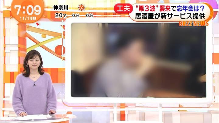 2020年11月14日久慈暁子の画像04枚目