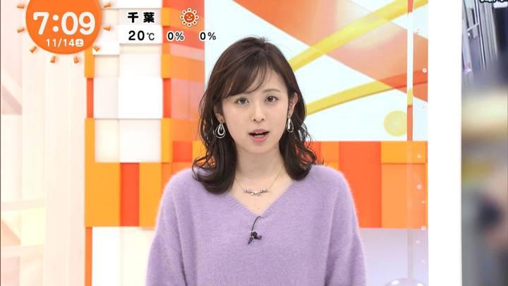 2020年11月14日久慈暁子の画像05枚目