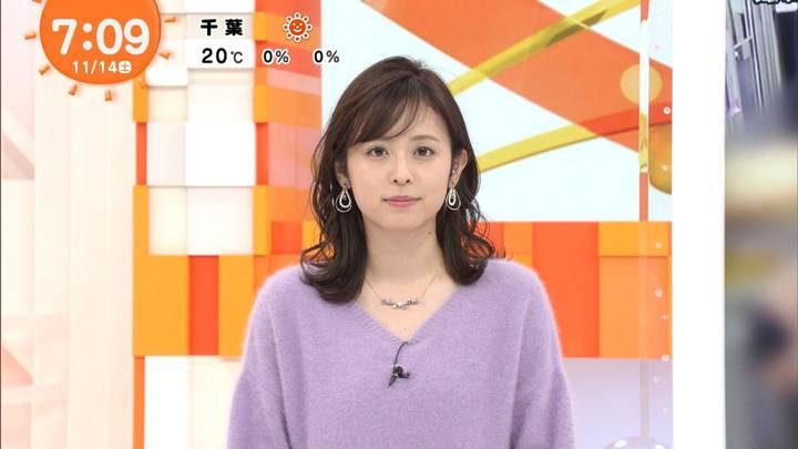 2020年11月14日久慈暁子の画像06枚目