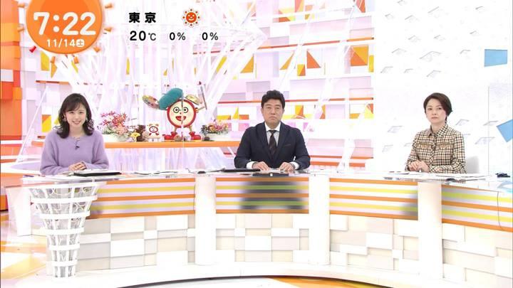 2020年11月14日久慈暁子の画像07枚目