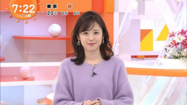 2020年11月14日久慈暁子の画像08枚目