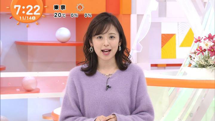 2020年11月14日久慈暁子の画像09枚目