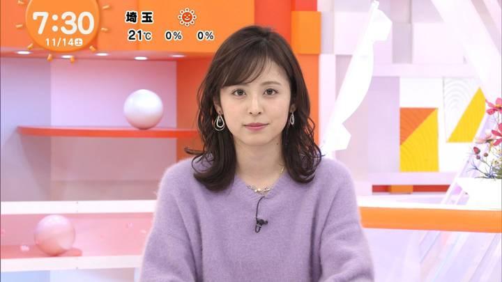 2020年11月14日久慈暁子の画像11枚目