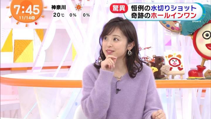 2020年11月14日久慈暁子の画像12枚目