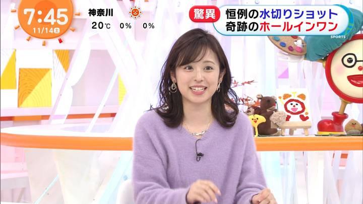 2020年11月14日久慈暁子の画像13枚目
