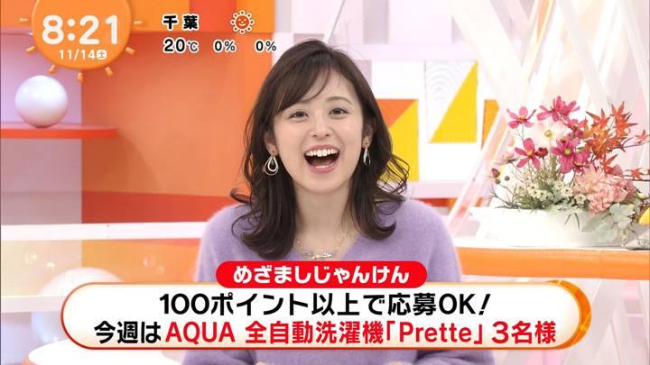 2020年11月14日久慈暁子の画像15枚目