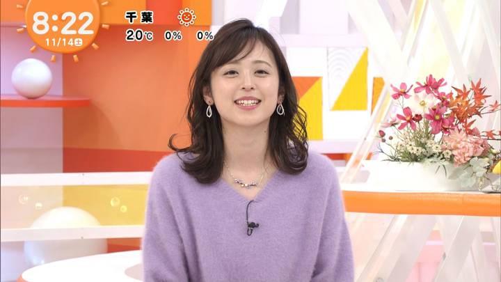 2020年11月14日久慈暁子の画像16枚目