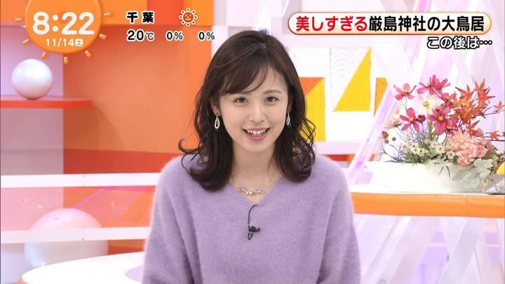 2020年11月14日久慈暁子の画像17枚目