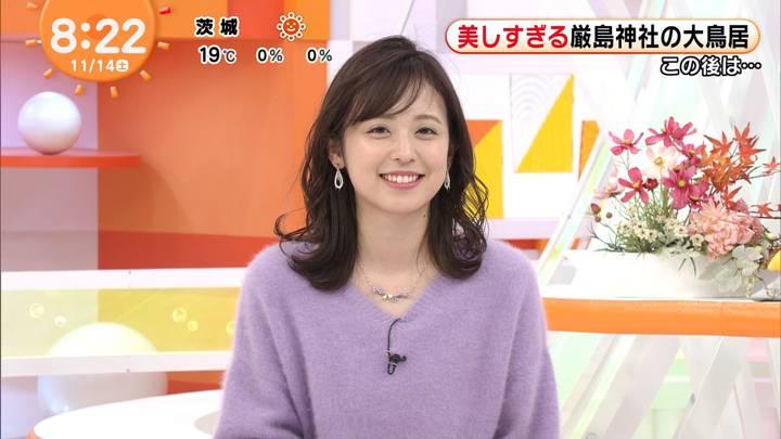 2020年11月14日久慈暁子の画像18枚目
