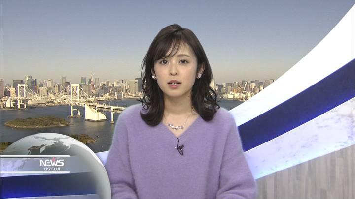 2020年11月14日久慈暁子の画像20枚目
