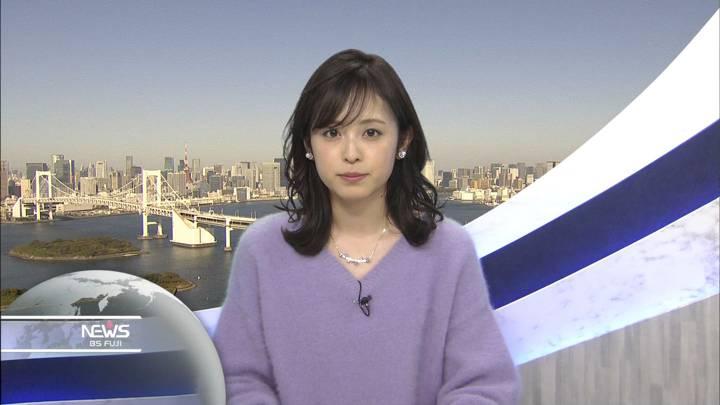 2020年11月14日久慈暁子の画像21枚目