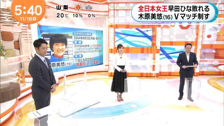 2020年11月18日久慈暁子の画像02枚目