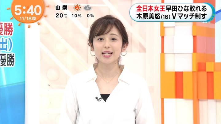 2020年11月18日久慈暁子の画像03枚目