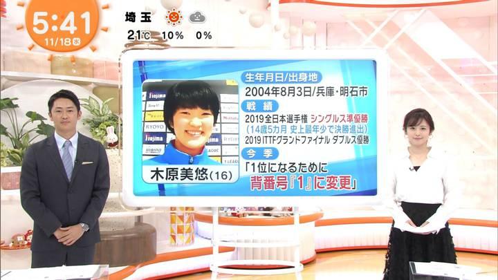 2020年11月18日久慈暁子の画像04枚目