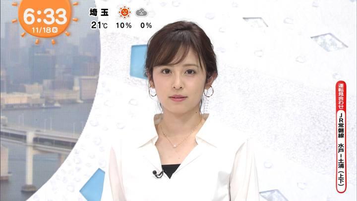 2020年11月18日久慈暁子の画像05枚目