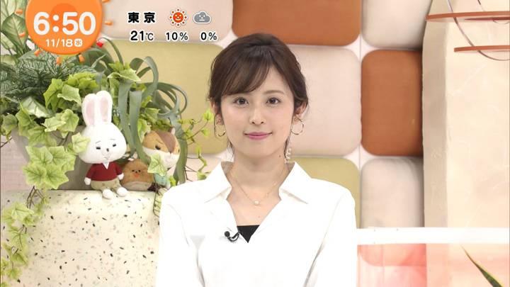 2020年11月18日久慈暁子の画像07枚目
