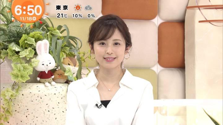 2020年11月18日久慈暁子の画像08枚目