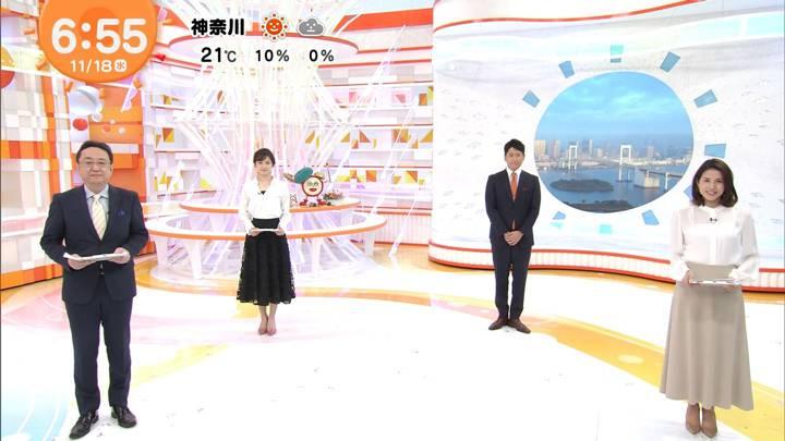 2020年11月18日久慈暁子の画像09枚目