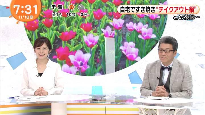 2020年11月18日久慈暁子の画像10枚目