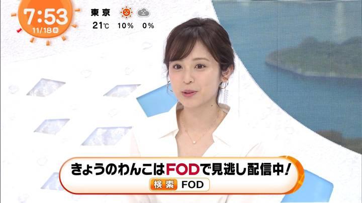 2020年11月18日久慈暁子の画像12枚目