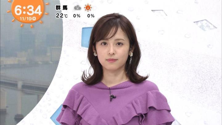 2020年11月19日久慈暁子の画像06枚目