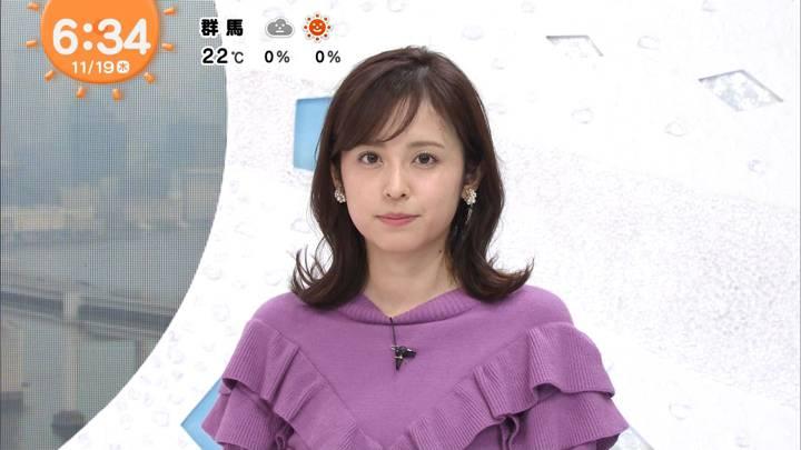 2020年11月19日久慈暁子の画像07枚目