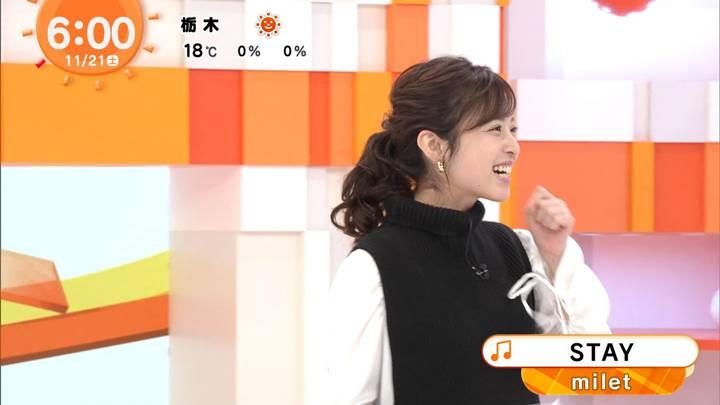 2020年11月21日久慈暁子の画像02枚目