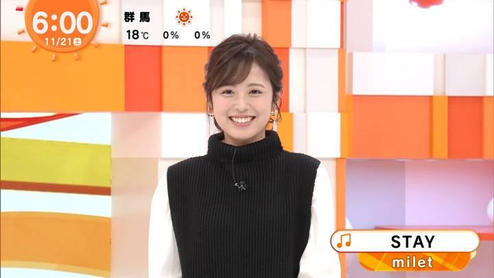 2020年11月21日久慈暁子の画像03枚目